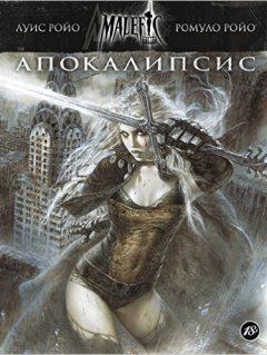malefic_time_apocalypse_russian-Luis_Royo-Romulo_Royo